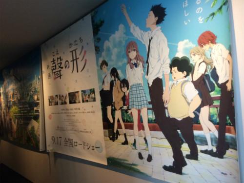超サバイバルホラー映画『彼岸島デラックス』レビュー 16 26 30