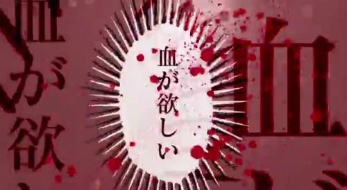 ドラマ『彼岸島』OP映像8