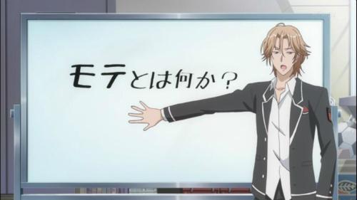 『美男高校地球防衛部LOVE!』第3話感想8