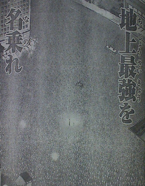 20120816_064725