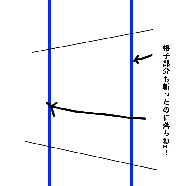 『彼岸島 48日後…』第94話感想(ネタバレあり)5