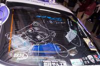 秋葉原UDX駐車場のアイドルマスター・デレマス痛車オフ会の写真画像_6477