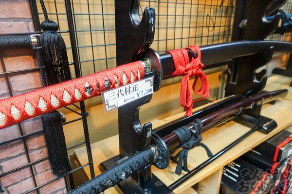 刀剣などを扱う秋葉原で有名な武器防具屋『武装商店』のフォトレポート_00941