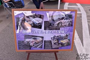 『がたふぇすvol.5』痛車フォトレポート_8097