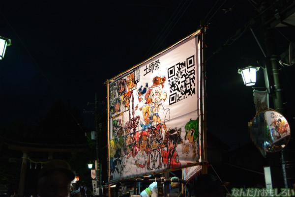 『鷲宮 土師祭2013』らき☆すた神輿_0700