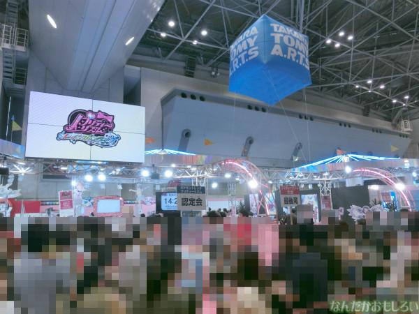 東京おもちゃショー2013 レポ・画像まとめ - 3322