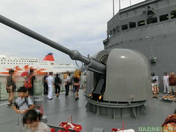 大洗 海開きカーニバル 訓練支援艦「てんりゅう」乗船 - 3791