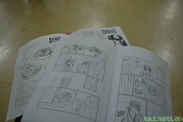 飲食総合オンリーイベント『グルメコミックコンベンション3』フォトレポート(80枚以上)_0491
