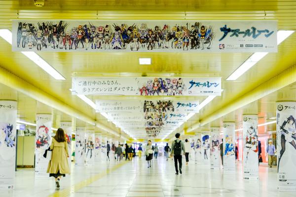 アズールレーン新宿・渋谷の大規模広告-91