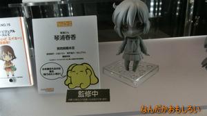 AnimeContentsExpo2013-0996