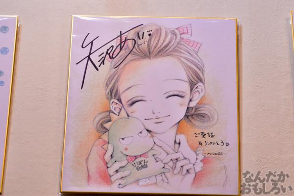 たまらない懐かしさ!『東京おもちゃショー2015』60周年を迎えたりぼんコーナー 漫画家によるイラスト色紙展示も_5018