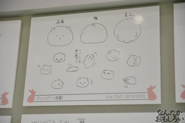 秋葉原で開催『TVアニメごちうさ展』フォトレポート_0239