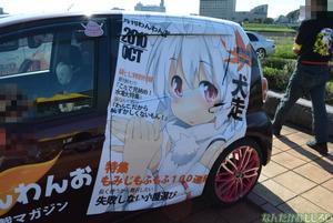 『第7回足利ひめたま痛車祭』東方Projectフォトレポート_0676