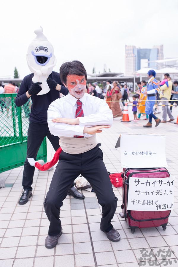 コミケ88コスプレ1日目写真画像まとめ_8711