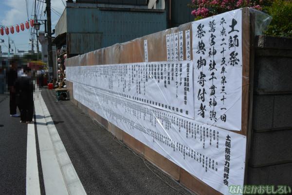 『鷲宮 土師祭2013』全記事&会場全体の様子まとめ_0527