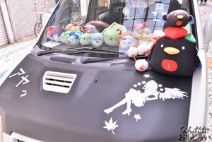 第2回富士山コスプレ世界大会 痛車 写真 画像_9071