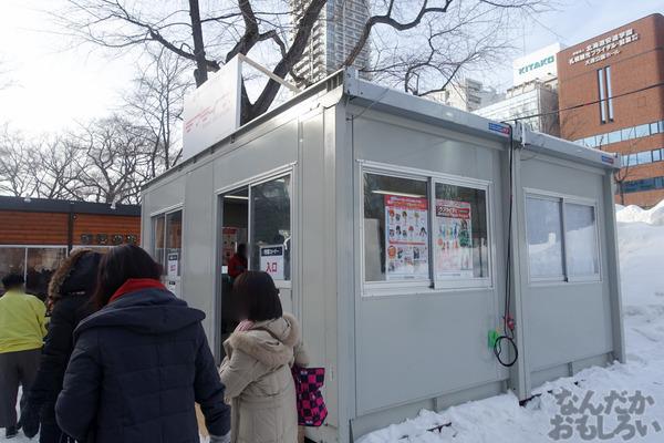 『第66回さっぽろ雪まつり』「SNOW MIKU」「ラブライブ!」「ガルパン」雪像&物販ブースの様子を写真画像でお届け_01501