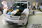 デレマスファン集結の大規模痛車オフ会「CCCMeeting」レポート3589