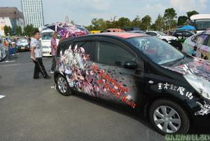 『第8回痛Gふぇすた』東方Projectの痛車フォトレポート_0366