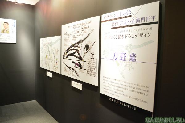 『ヱヴァンゲリヲンと日本刀展』フォトレポート_0851