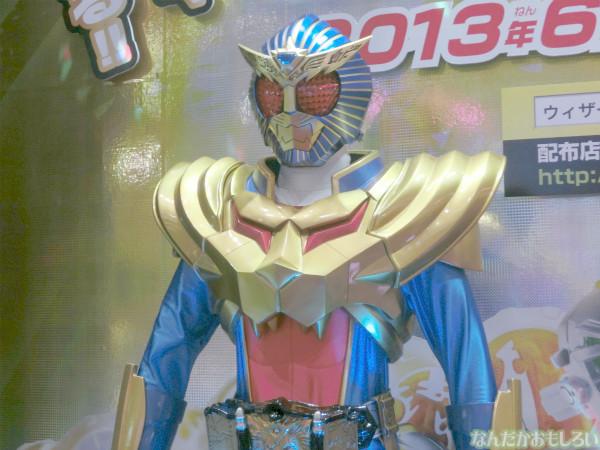 東京おもちゃショー2013 バンダイブース - 3226