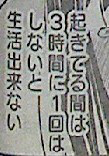 20130215_063242