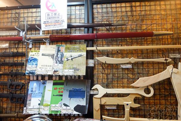 刀剣などを扱う秋葉原で有名な武器防具屋『武装商店』のフォトレポート_00936