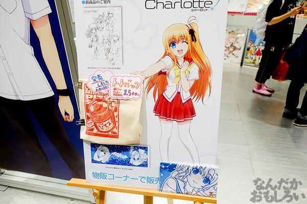 TVアニメ放送中「Charlotte」の貴重な原画を大量展示した展示会がアキバで開催!早速会場の様子をお届け_3554