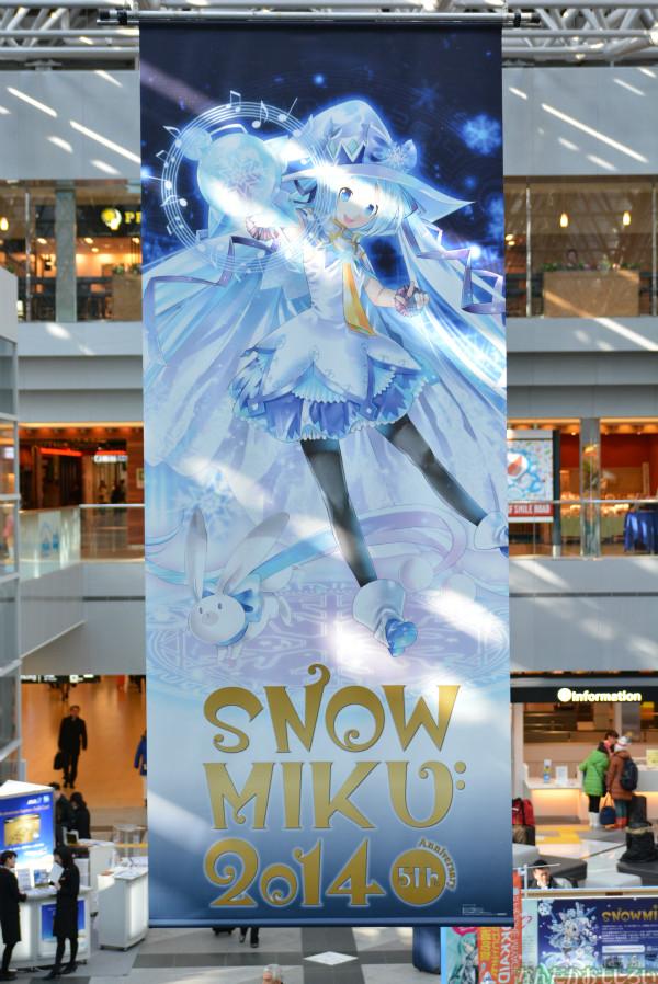 『SNOW MIKU 2014』新千歳空港中心のフォトレポート_0009