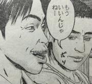 『喧嘩稼業』第54話感想(ネタバレあり)1