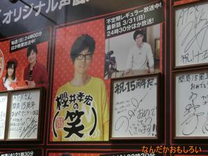 AnimeContentsExpo2013-1236