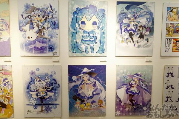 東京で雪ミクに出会える「SNOW MIKU東京展」初開催!_00794