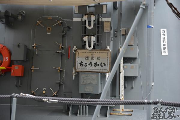 『第2回護衛艦カレーナンバー1グランプリ』護衛艦「こんごう」、護衛艦「あしがら」一般公開に参加してきた(110枚以上)_0594
