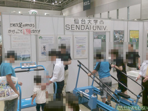 東京おもちゃショー2013 レポ・画像まとめ - 3315