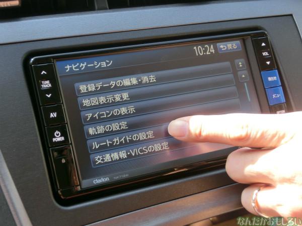 _『ラブライブ!音ノ木坂学院公用車ナビエディション体験イベント』フォトレポート4965