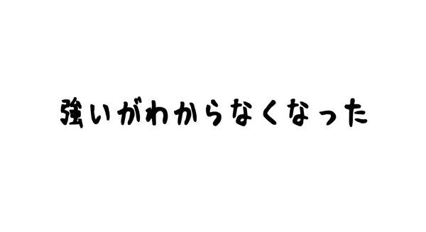 バキ外伝『リベンジトーキョー』_211031