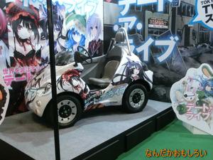 AnimeContentsExpo2013-1228