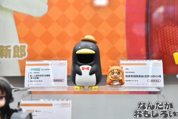 『C3AFA HK 2018』香港イベントで展示されたフィギュアまとめ_6536