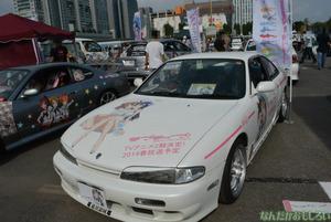 『第8回痛Gふぇすた』ラブライブ!痛車フォトレポート_0175