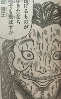 『刃牙道(バキどう)』第54話感想2