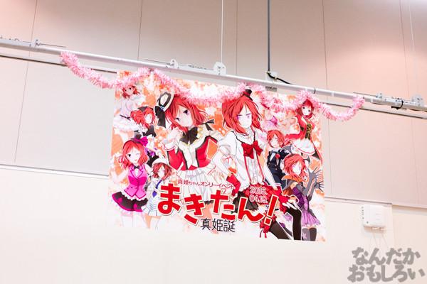 真姫ちゃんの同人誌即売会の写真画像_9203