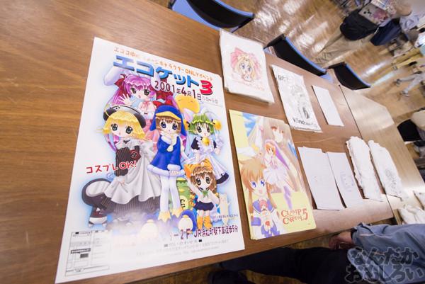 KeyやLeaf、マリみてなど懐かしさ満載の同人誌即売会『TOSANBO FINAL!』開催!都産貿浜松町館を締めくくる貴重なイベントに参加してきました!(90枚以上)_0141