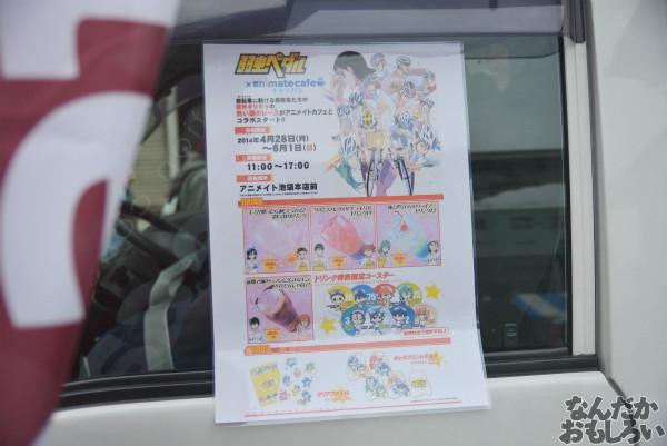 『とちテレアニメフェスタ2014』全記事まとめ_0172