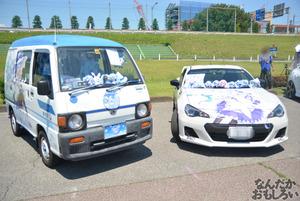 『第8回足利ひめたま痛車祭』ボーカロイド&東方Projectの痛車フォトレポート_0300