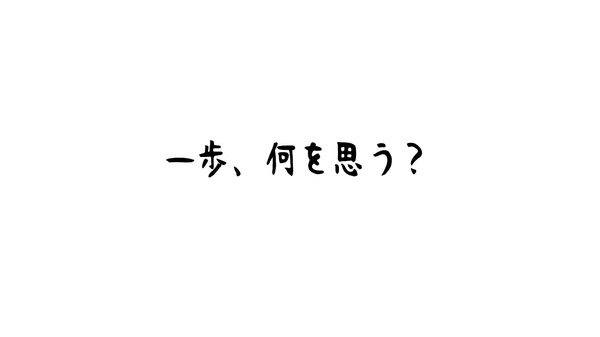 『はじめの一歩』第1266話_200800