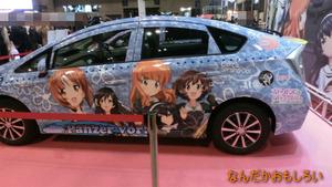AnimeContentsExpo2013-0978