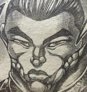 「刃牙道(バキどう)」第41話感想2