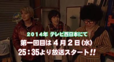 小野賢章さんが主演の連続ドラマ「博多ステイハングリー」が4月より放送決定!