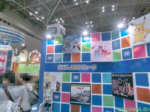 東京おもちゃショー2013 レポ・画像まとめ - 3324