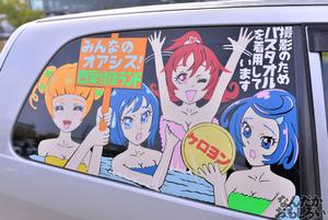 第2回富士山コスプレ世界大会 痛車 写真 画像_9329